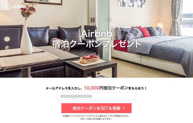 150122AIRBNB028