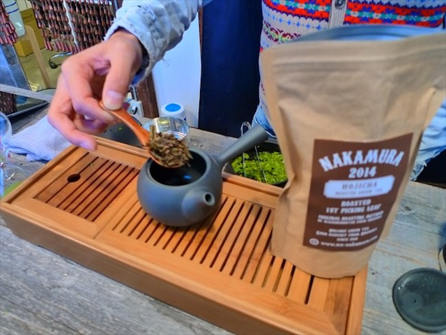 20150320_nakamura_tea_life_store_5