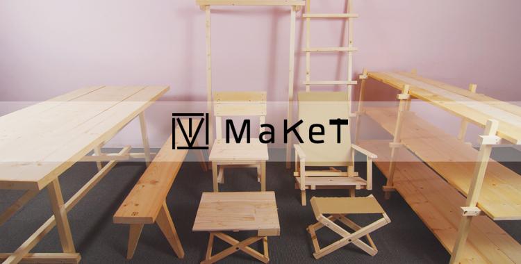 maket_newsh1
