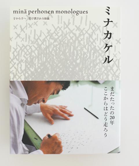 150521_book
