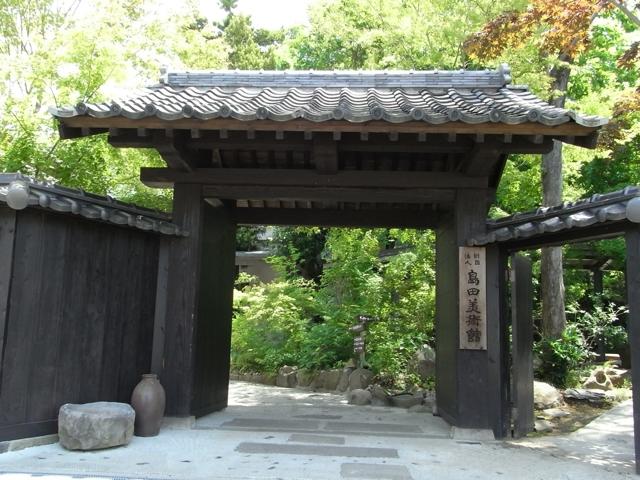 150713shimada-04