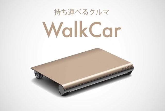 150813walkcar01