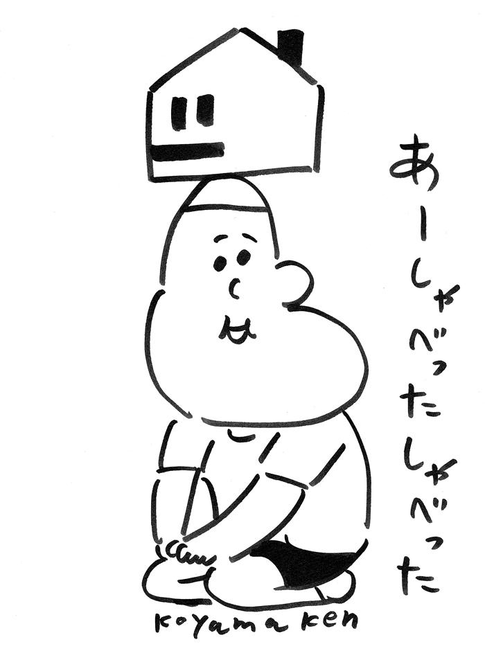 20150911roomie_koyamaken_illustration