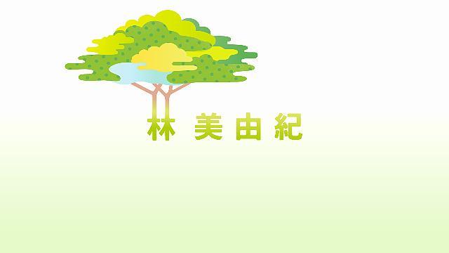 151116EChayashi