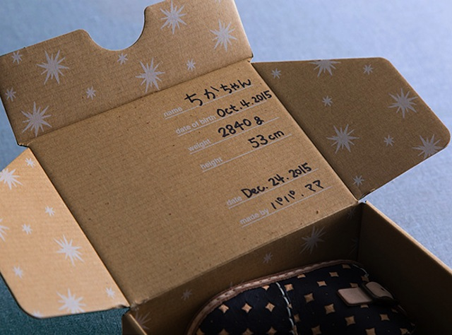 firstshoes_boo_all_1