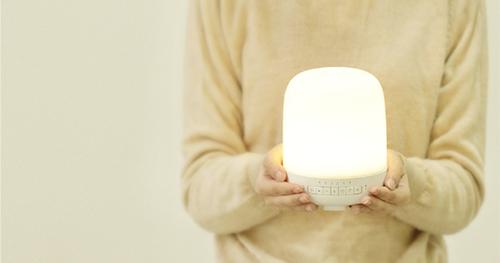 emoi Smart Aroma Diffuser Lamp Speaker9
