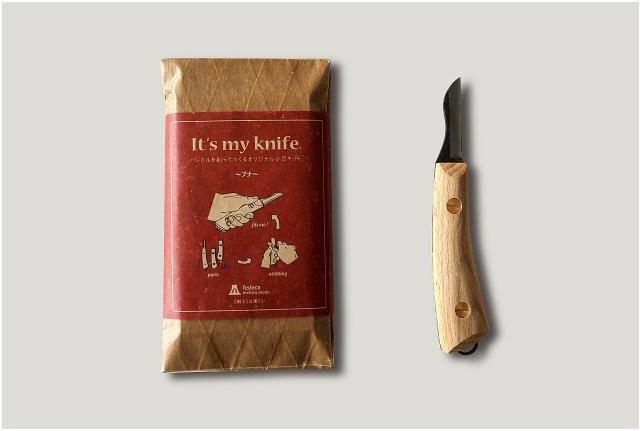 160412ECitsmyknife1