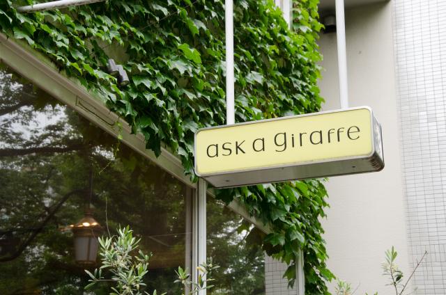 おしゃれ部屋_インテリア_収納_イラストレーターの部屋_柳智之_アトリエ_国立_1K_30平米_家賃_安い_ask a giraffe_カフェ_15