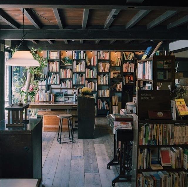 haluta365による冊を読むのに最適な場所を探す信州軽井沢への旅でまどみちおを読む_1