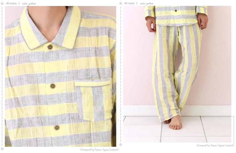 ガーゼ素材のナルエーの男性用パジャマ