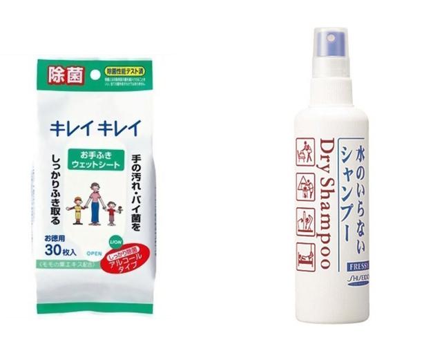 熊本地震で車中泊、断水、停電した体験から家に備えておきたい防災グッズの衛生用品