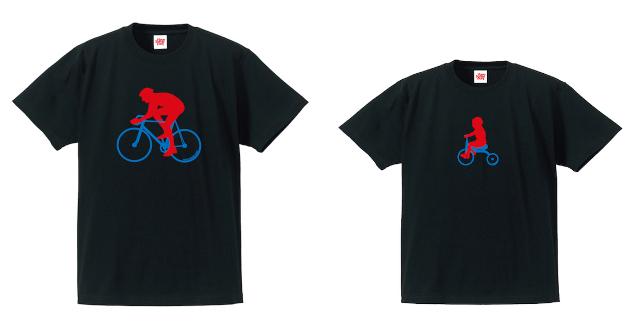have some funのデザイナー生み出したTie-shirtsは、ふたりで並んだ時にそのコンセプトが分かるようになっている、ちょっと変わったかわいい親子用のペアルックです_1