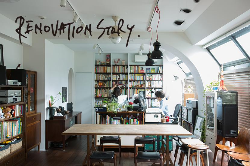 イラストレーターの伊藤和人さんとシラキハラメグミさんによるイラストレーションユニットseesawの自宅兼仕事場にお邪魔しました