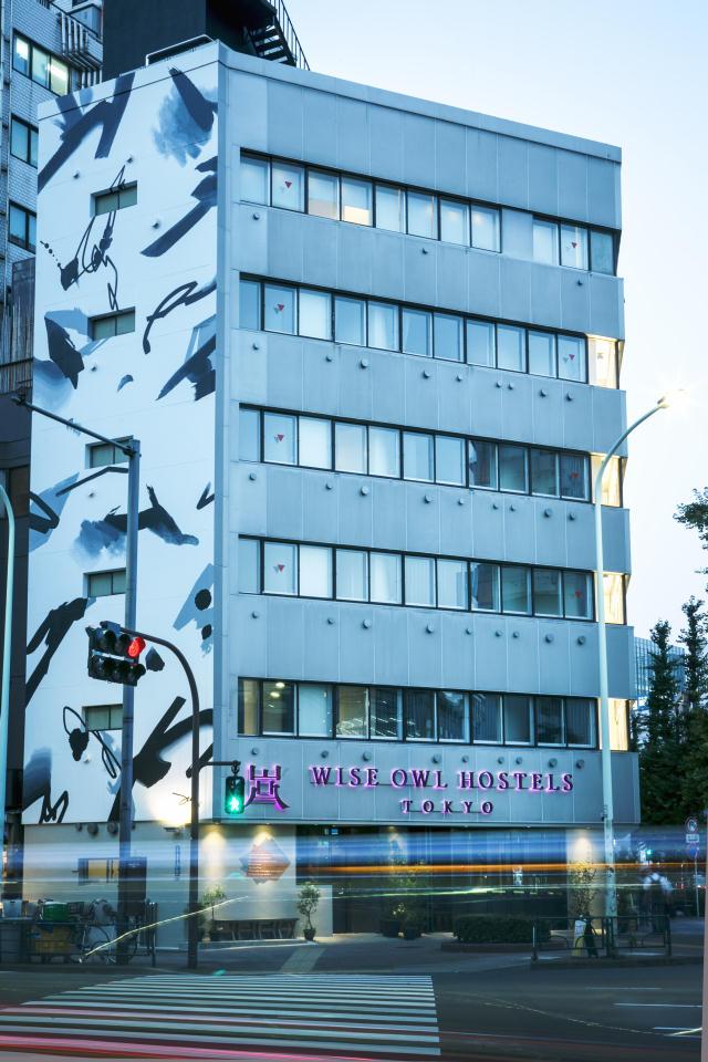 東京八丁堀で夜を楽しむおしゃれなホステルWISE OWL HOSTELS TOKYO_1