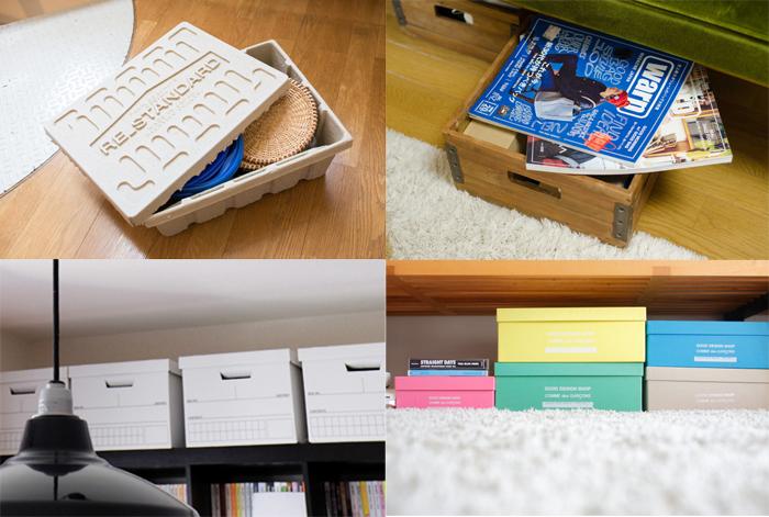 ルーミー編集部が選ぶ低コスト・グッドデザインな収納ボックス