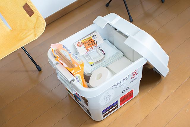 無印良品の頑丈収納ボックスを猫アイテムを入れる収納に