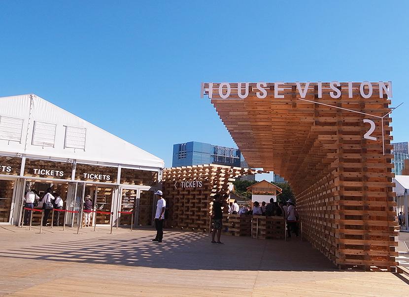 原研哉さん、隈研吾さん、土谷貞雄さんなど、そうそうたる顔ぶれが企画、ディレクションに携わった、第二回「HOUSE VISION」のレポート