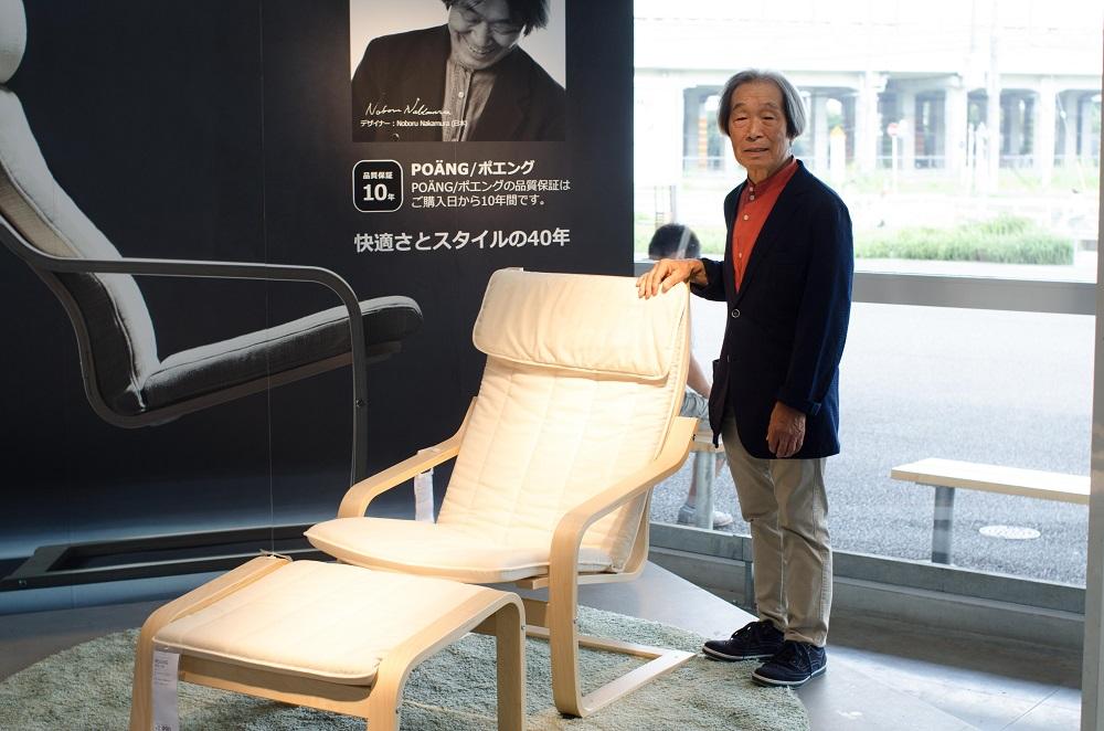 家具デザイナーとして60年以上のキャリアを持ち、1973年から1978年の5年間は、スウェーデンの本社にてイケア初の日本人デザイナーとして在籍した中村昇さんにインタビュー。中村さんがデザインした「ポエング」という椅子は、発売から40年以上経った今でも売れているロングセラーです。中村さんが語る「一脚の椅子が、時代や国境を超えて愛され続けている理由」は、とてもシンプルで、力強いものでした。