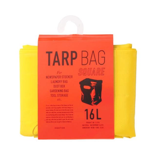 アウトドアでも使える耐水性、耐久性がある便利でカラフルでおしゃれな収納ケースTARP BAG_2