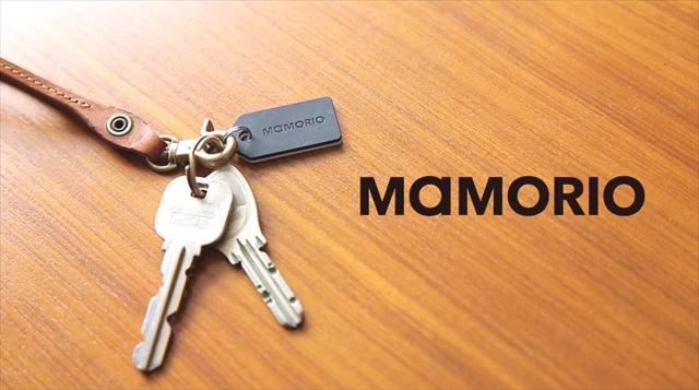 自転車やカギ、カバン、財布などを紛失や盗難から守る、世界最小IoTガジェットMAMORIO_2