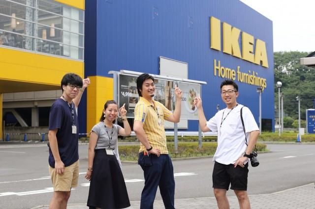 たびたびお世話になっているIKEA港北さんにお邪魔してきました。今回は人気連載の「マイ定番スタイル」のリサーチ。IKEA港北さんイチオシのアイテムもご紹介いただきました。スタッフのみなさん、丁寧にアテンドしてくださりありがとうございました!