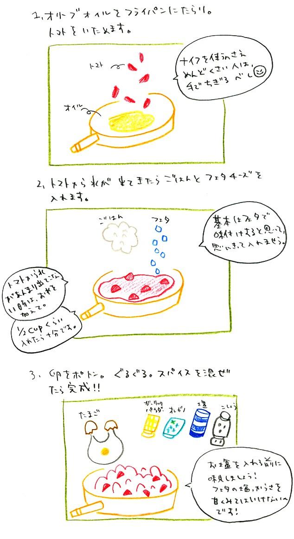 151102001_feta__02