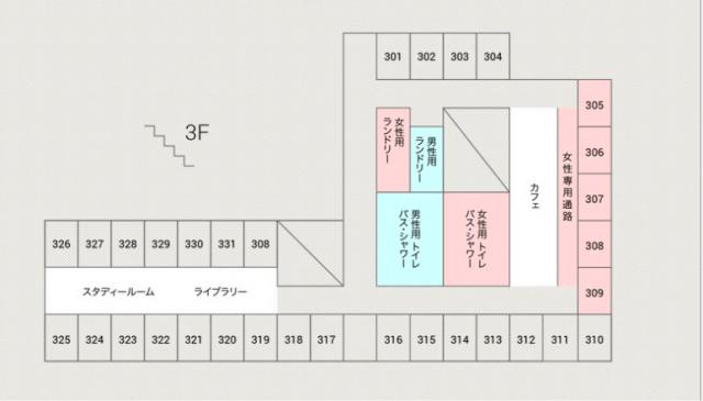 大阪シェアハウスANTEROOM APARTMEMT OSAKA11