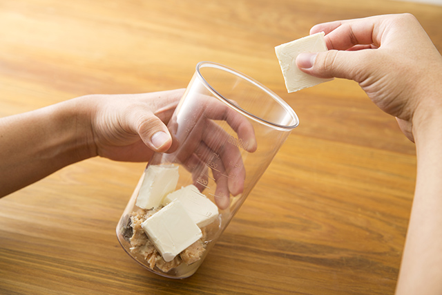 夏に食べたい簡単でおいしいおしゃれなおつまみをデロンギのハンドブレンダーで作る_5