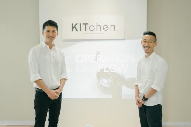 デザインとテクノロジーを軸とした研究開発組織INFOBAHN DESIGN LABO.が進めるプロジェクト「KITchen.」の、最新鋭の調理ナビゲーションシステムを体験してきました。5