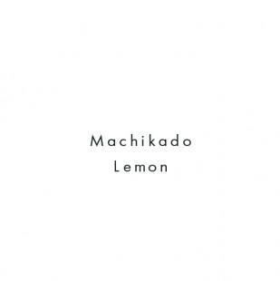 街角レモン